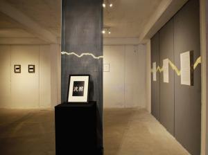 Trauma mostra personale di Carlo Chiatti